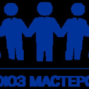 Союз-Мастеров, ООО