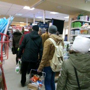 работа кассир в новосибирске сеть магазинов ярче