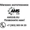 АМС Партс