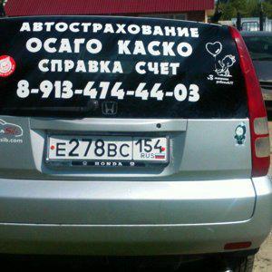 akramova.alena