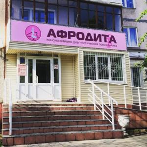 Ненецкий округ искателей поликлиника