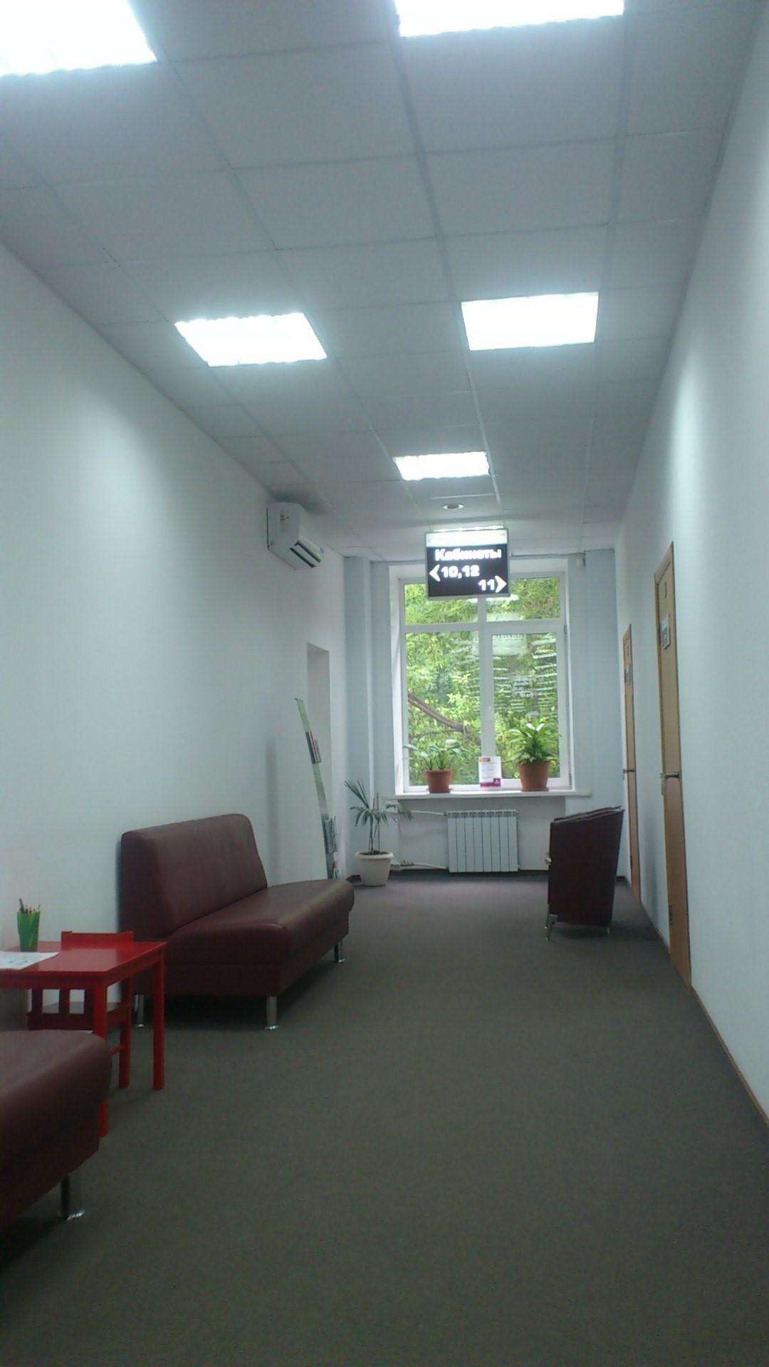 Больница им ваныкина тула официальный сайт врачи