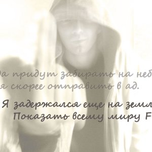 Евгений Долгих
