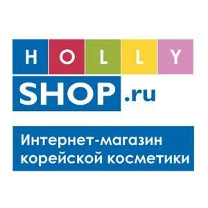 Корейская косметика интернет-магазин в новосибирске