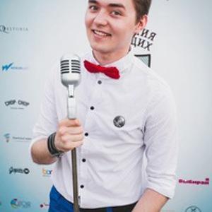 Дмитрий Масютин