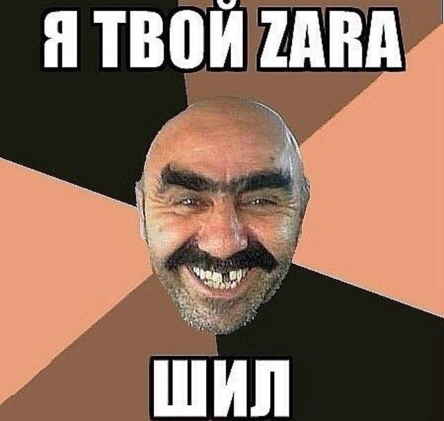 порно уебашка с русской речью