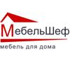 МебельШеф