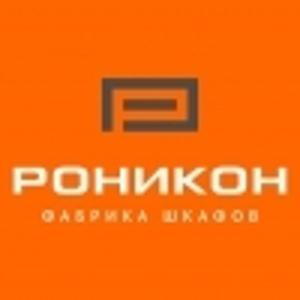 Роникон Волгоград  телефон адрес контакты Отзывы о