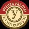 КулинариУм-Экспресс