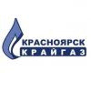Красноярсккрайгаз, АО