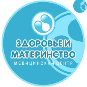ваше здоровье новосибирск отзывы на флампе
