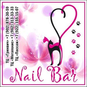Nail Bar Лапка