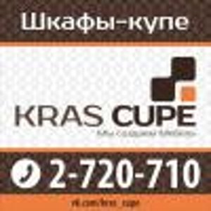 Kras Cupe