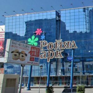 Ройял Парк