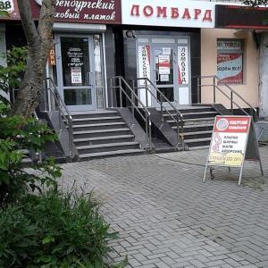 Надпись на дверях гласит : без перерыва и выходных, с 10:00 до 19:00