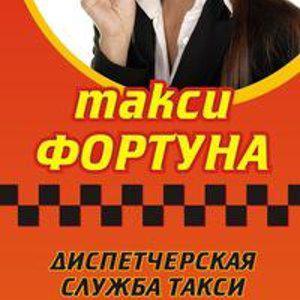 Οлег Βишняков