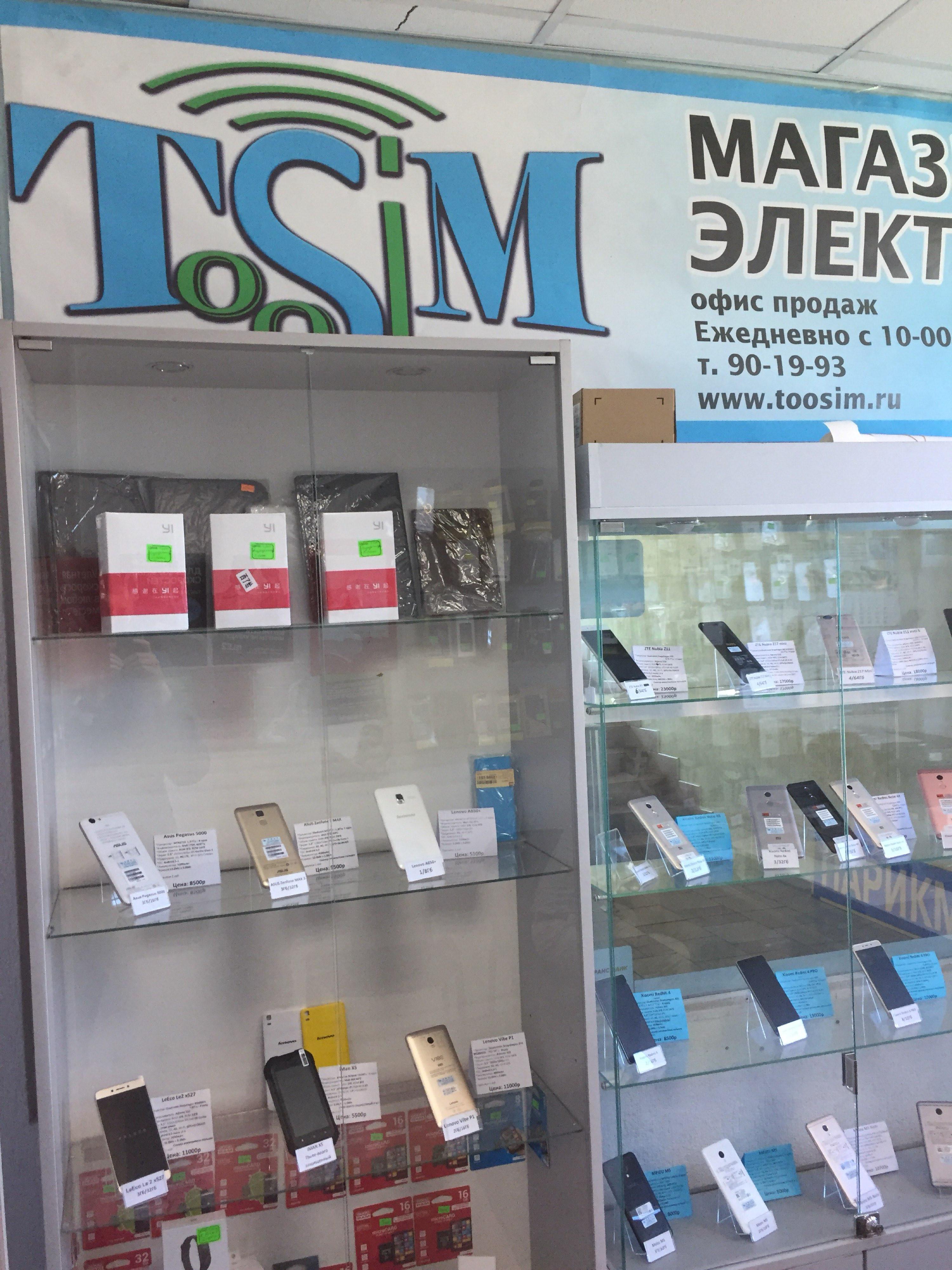 сегодня нам магазины электроники в калининграде цены добавьте
