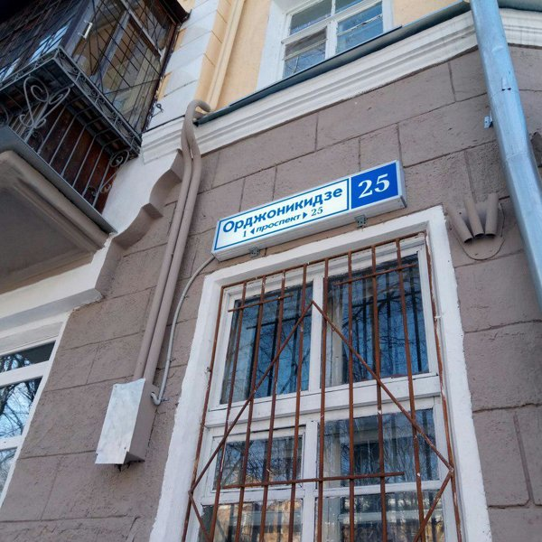Ветеринарная клиника на улице скрябина