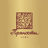 Ресторанная компания Le Team