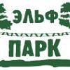 Эльф, веревочный парк