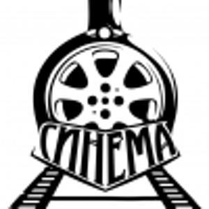 Кинозал Синема