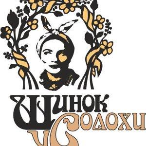 Шинок у Солохи