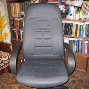 Теперь Вы знаете, это Кресло руководителя