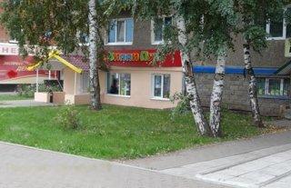 Удобно расположено, прямо в центре города - на остановке Универмаг Уфа