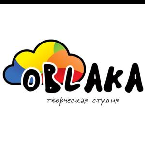 облака красноярск фото официальный сайт