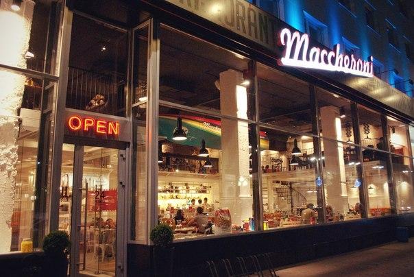 Фото: vk.com/ciaomaccheroni