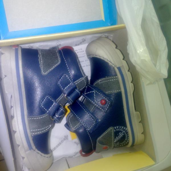 Обувь из Капитошки