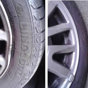 Слева - было, справа - стало.