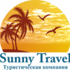 Sunny Travel, туристическая компания
