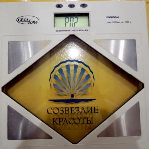 Электронные весы напольные с анализатором жира и воды Gezatone