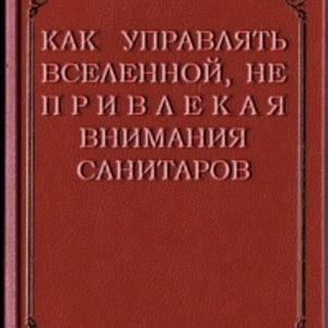 Аяз Ситдиков