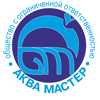 АкваМастер, ООО