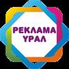 рекламаурал.рф