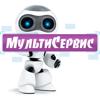 МультиСервис, ООО