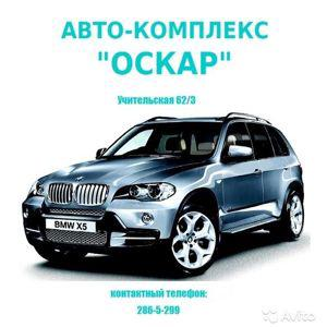 oskar-service