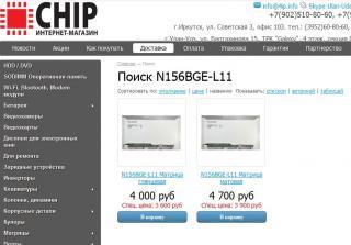 Цена на сайте!!!