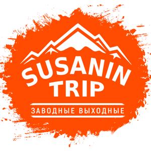 SUSANIN Trip [Светлана Лавренчик]
