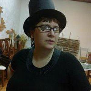 Людмила Бисултанова