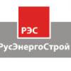 РусЭнергоСтрой, ООО