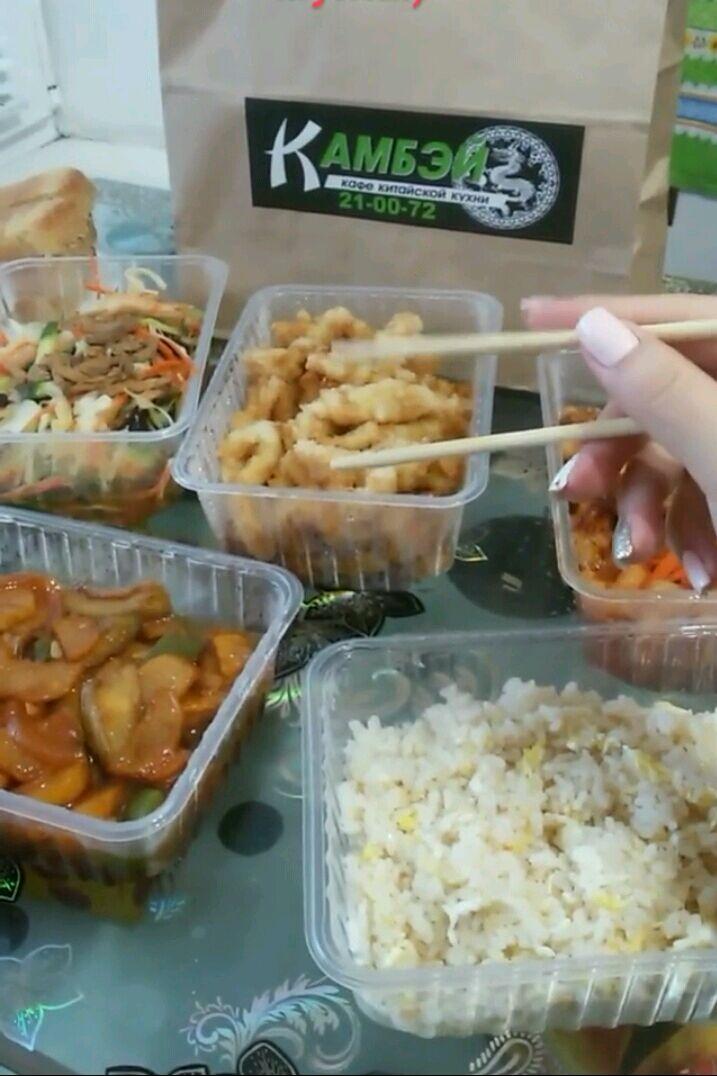 нужны китайская кухня благовещенск отзывы входит цену