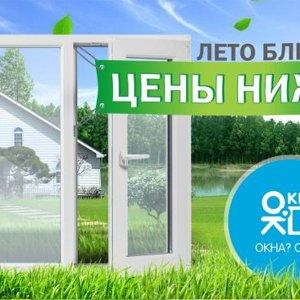 mix.poncratow
