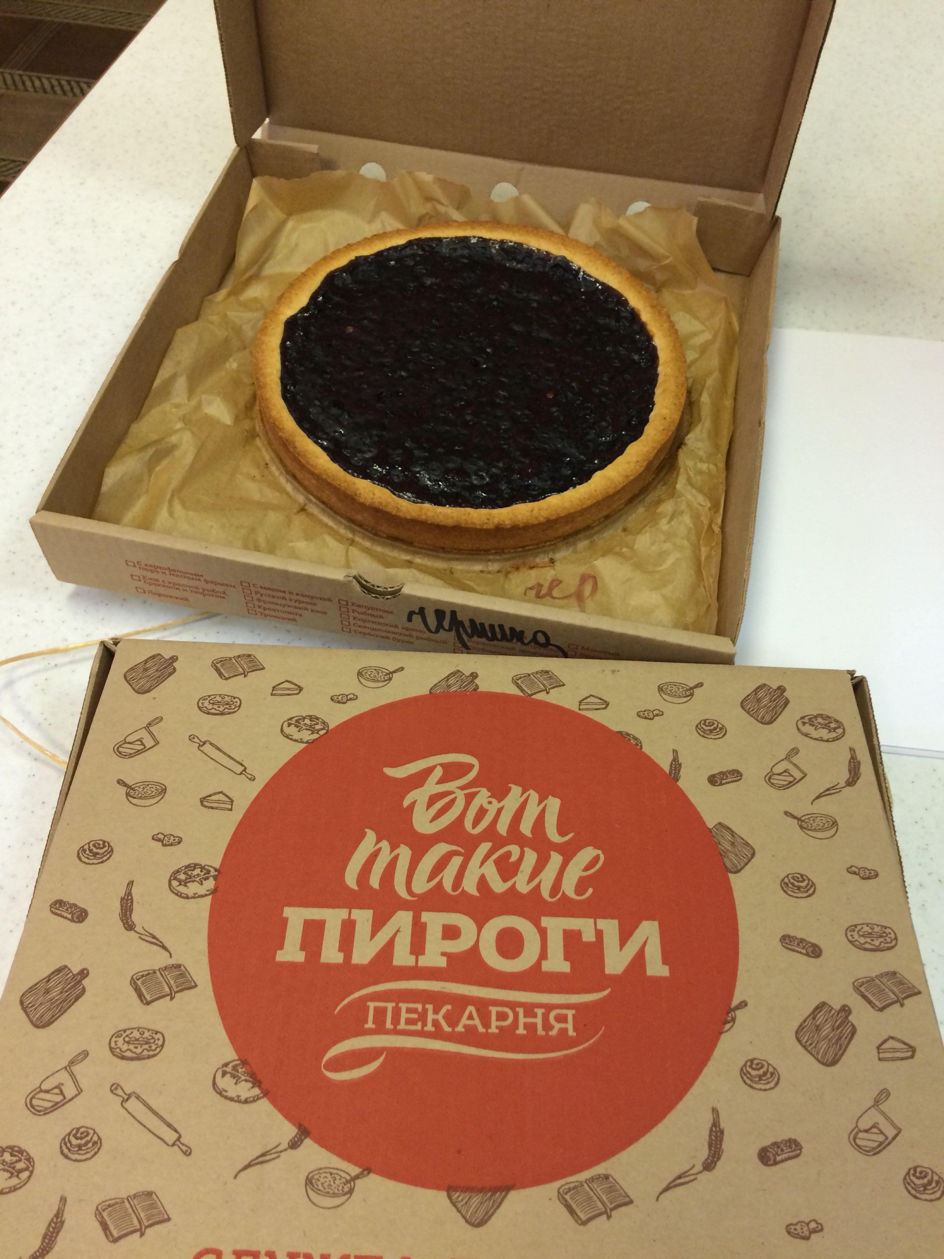 отзовы о пекарне вот такие пироги новосибирск трассе Пермь