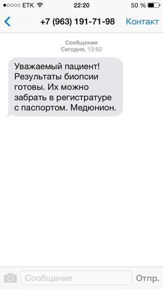 Адрес глазной больницы в красноярске