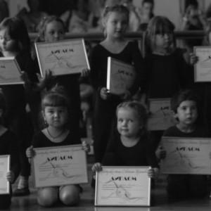 Дипломированные малыши :-)