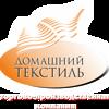 Домашний текстиль, ООО