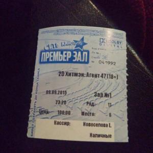 Круто билет в кино 100 рублей!